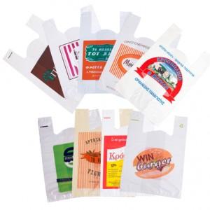 Πλαστικές Σακούλες Τύπου Φανελάκι
